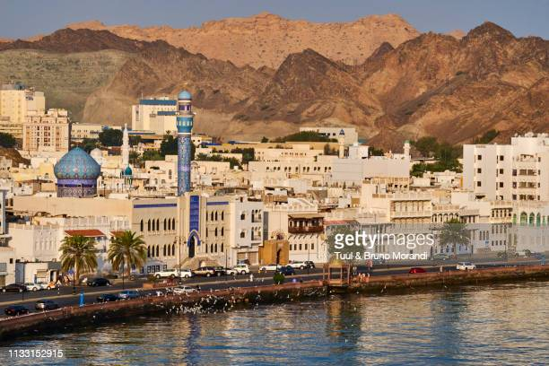 sultanate of oman, muscat, the corniche of muttrah - image stock pictures, royalty-free photos & images