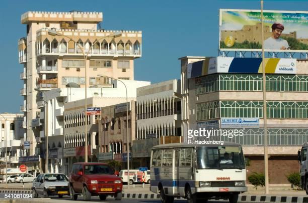 Sultanate Of Oman, Salalah, Cityscape