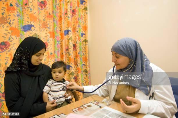 Sultanate of Oman, Sohar Hospital