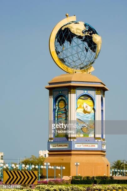 Sultanate of Oman, Sohar Roundabout
