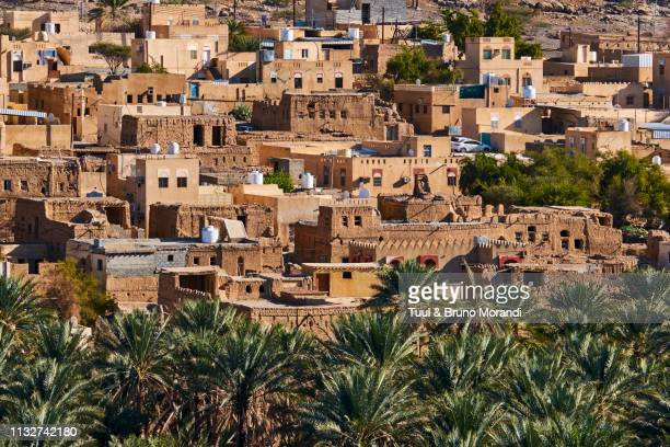 sultanate of oman, village of al hamra - image stock pictures, royalty-free photos & images