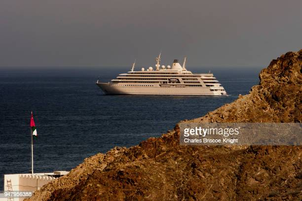 Sultan's yacht off Muscat, Oman - Tourism
