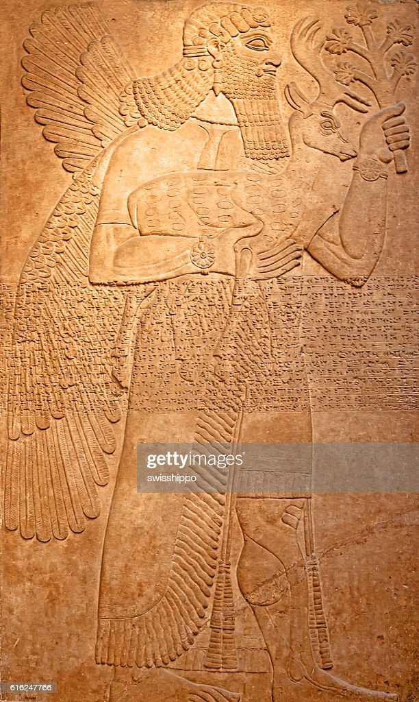 Sumerian artifact : Stock Photo