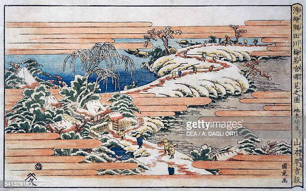 Sumidagawa under the snow ca 1820 by Utagawa Kunitora Landscapes series in Ukiyoe stye Oban yokoe woodcut 264x38 cm Edo period Japan 19th century