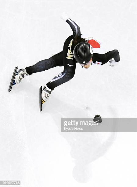 Sumire Kikuchi of Japan competes in a women's 1500meter short track speed skating race at the Pyeongchang Winter Olympics in Gangneung South Korea on...