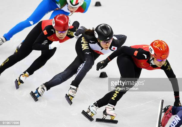 Sumire Kikuchi of Japan falls during the Short Track Speed Skating Women's 1500m Final B on day eight of the PyeongChang 2018 Winter Olympic Games at...