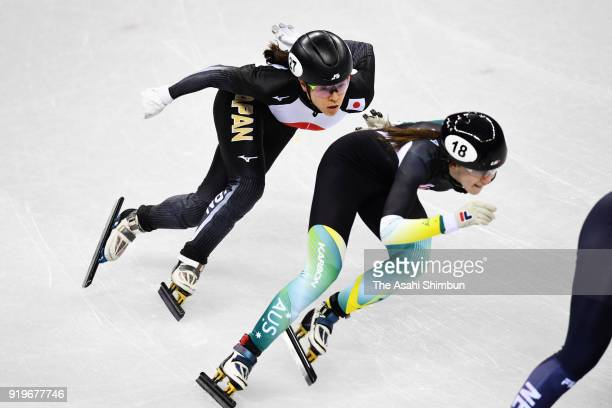 Sumire Kikuchi of Japan falls during the Short Track Speed Skating Women's 1500m semifinal on day eight of the PyeongChang 2018 Winter Olympic Games...
