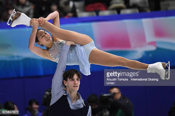 Sumire Suto and Francis Boudreau Audet of Japan compete in the Paies free skating during the ISU Grand Prix of Figure Skating NHK Trophy on November...