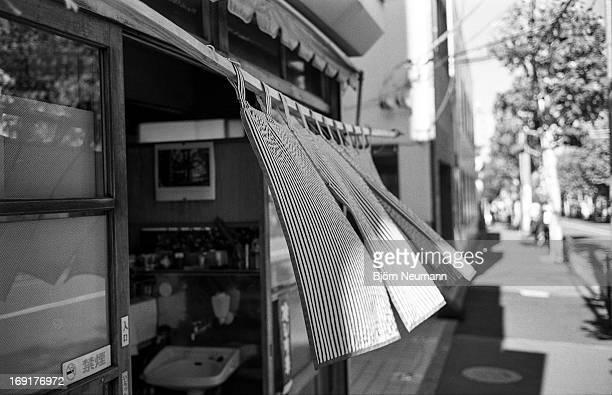 summer breeze - のれん ストックフォトと画像