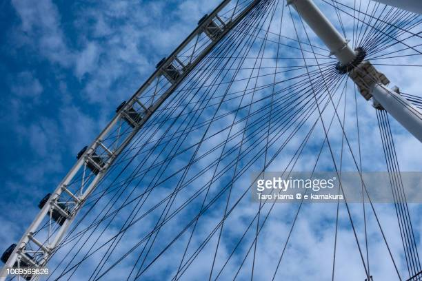 Summer clouds and Singapore Flyer in the blue sky