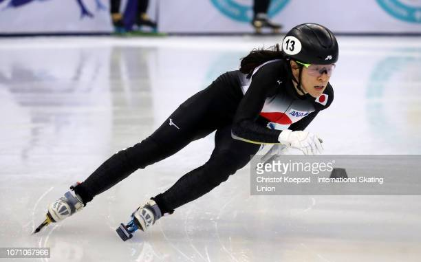Summer Kikuchi of Japan competes during the ladies 500 meter quarter final heat three of the ISU Short Track World Cup Day 2 at Halyk Arena on...