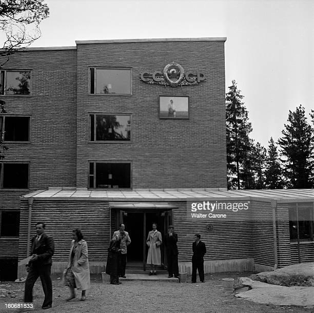 Summer Olympics 1952 Helsinki En Finlande à Helsinki en juillet 1952 lors des Jeux Olympiques d'été à Otaniemi le village réservé aux pays derrière...