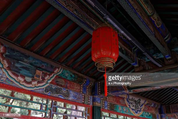 summer palace corridor. - andre vogelaere stock pictures, royalty-free photos & images