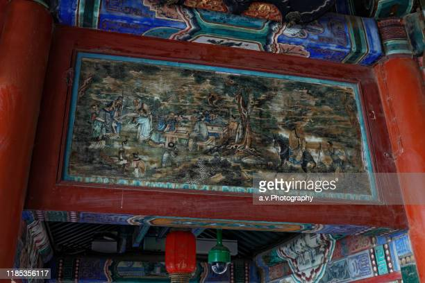 summer palace. - andre vogelaere stock pictures, royalty-free photos & images