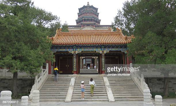 Summer Palace (Haidian District, China)