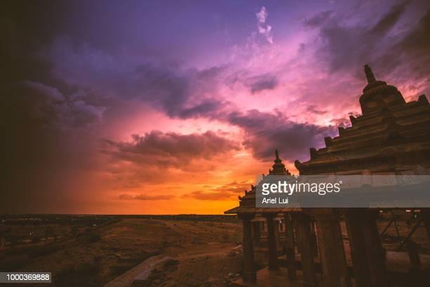 Ariel Temple