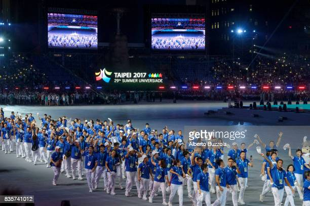 Summer Universiadi of Taipei 2017 The Chinese Taipei team parades at the opening ceremony of the Summer Universiadi held in Taiwan Taiwan cannot use...