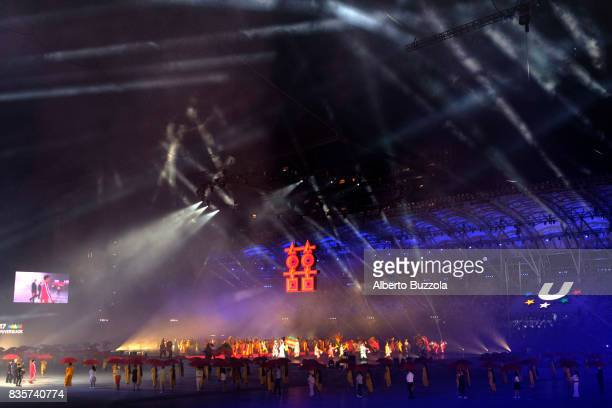 Summer Universiadi of Taipei 2017 With the Chinese characters 'Fu' meaning blessing rising over the stage at the opening ceremony of the Summer...