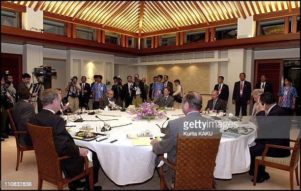 Summit In Nago, Japan On July 21, 2000 - G8 working dinner at Bankoku Shiryo Kan on 21st - .