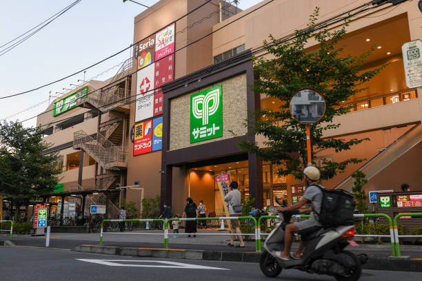 JPN: Inside Summit Supermarket As Stay-at-home Olympics Boost Its Food and Alcohol Sales