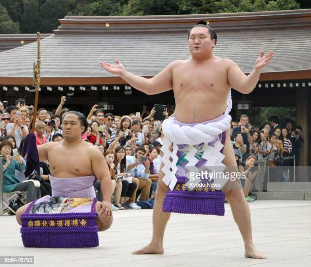Sumo grand champion Hakuho performs a ceremonial ring entrance ritual at Tokyo's Meiji Shrine on Oct 2 2017 ==Kyodo
