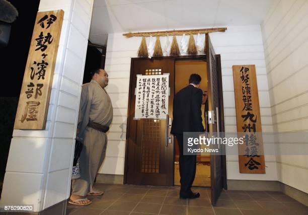 Sumo stablemaster Isegahama returns to his stable in Dazaifu Fukuoka Prefecture on Nov 17 when his grand champion Harumafuji was questioned by police...