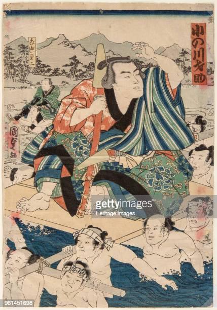 Sumo Wrestler Onogawa Saisuke 1862 Private Collection