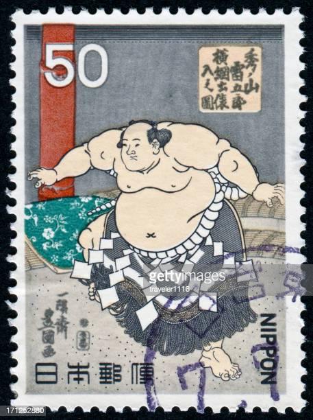 相撲力士 Stamp