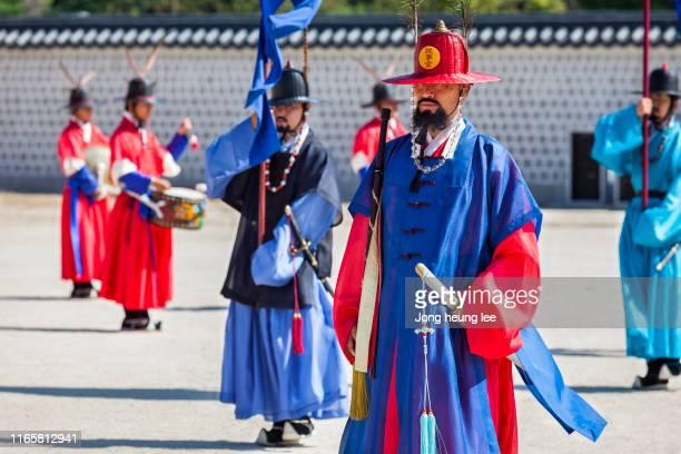 Sumunjang (Royal Guard) Changing Ceremony in Gyeongbok Palace,Hanbok, Seoul  Korea