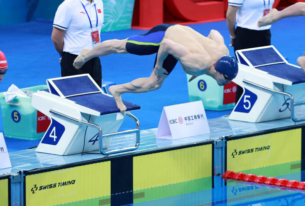 CHN: 2021 Chinese National Swimming Championships & Tokyo Olympic Trials