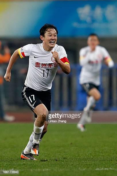 Sun Jihai of Guizhou Renhe celebrates scoring their second goal during the AFC Champions League match between Guizhou Renhe and Central Coast...