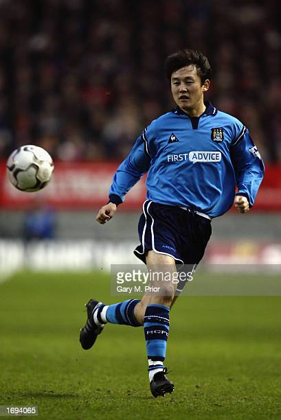Sun Jihai of Manchester City chasing the ball during the FA Barclaycard Premiership match between Charlton Athletic and Manchester City held on...