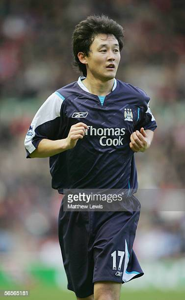 Sun Jihai of Manchester City in action during the Barclays Premiership match between Middlesbrough and Mnchester City at the Riverside Stadium on...
