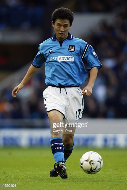 Sun Jihai of Manchester City in action during the FA Barclaycard Premiership match on October 19, 2002 between Manchester City v Chelsea at the Maine...