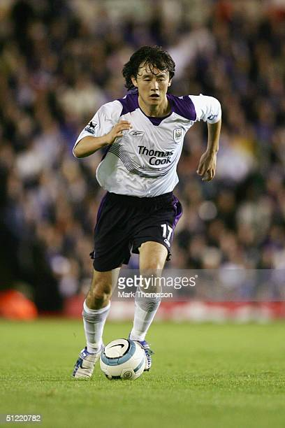 Sun Jihai of Manchester City runs with the ball during the FA Barclaycard Premiership match between Birmingham city and Manchester City at St Andrews...