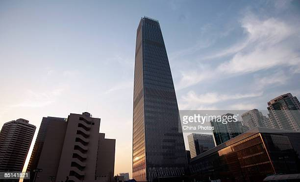 Sun shines on the third phase of Guomao or China World Trade Center a landmark of the Central Business District on February 27 2009 in Beijing China...