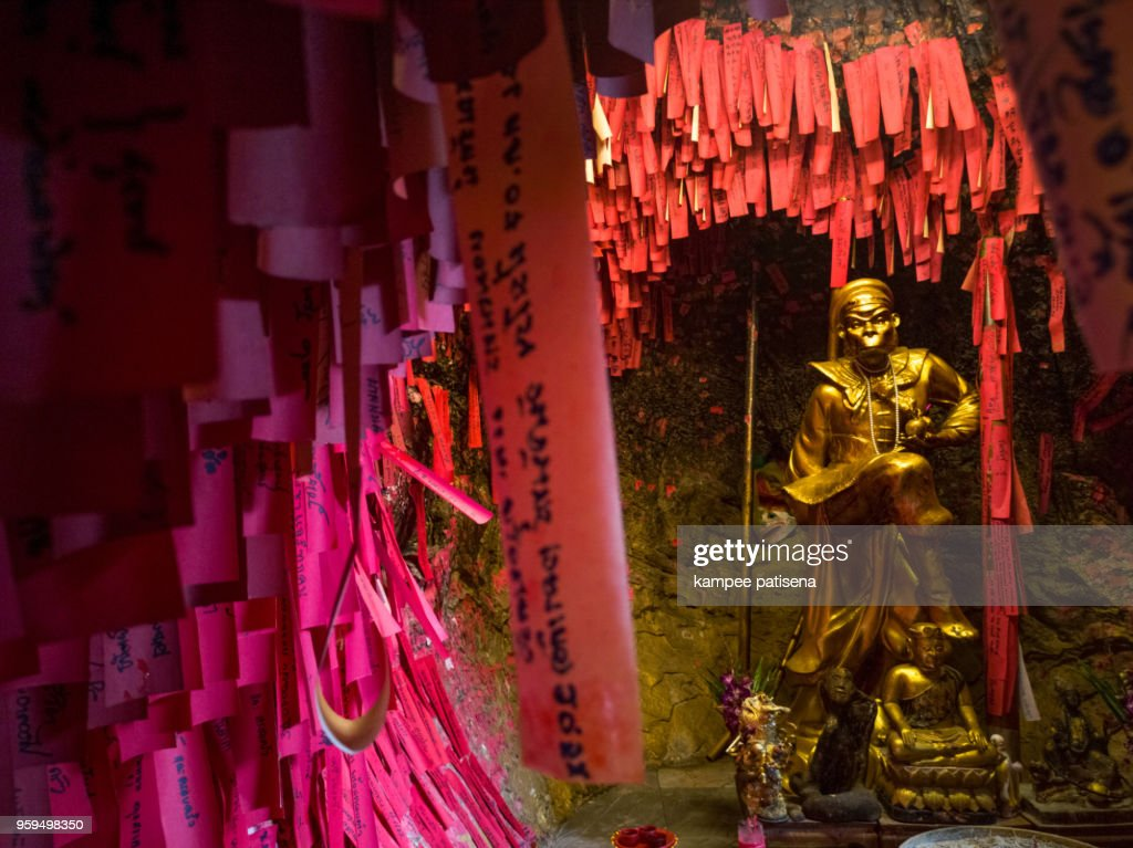 Sun Wukong monkey god statue in Chinese temple at Koh Sichang, Chonburi, Thailand : Stock-Foto