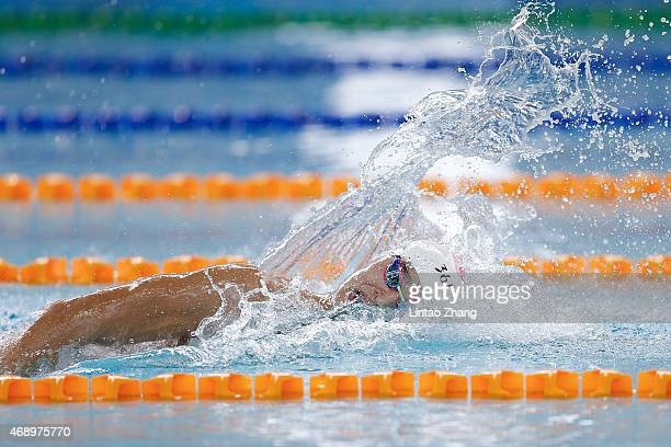 Sun Yang of China competes in the Men's 400meter freestyle preliminaries on day one of the China National Swimming Championships on April 9 2015 in...