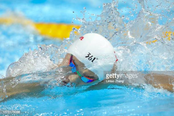 Sun Yang of China competes in the Men's Freestyle 4x200mFinal on day 4 of the 14th FINA World Swimming Championships at Hangzhou Olympic Sports Expo...
