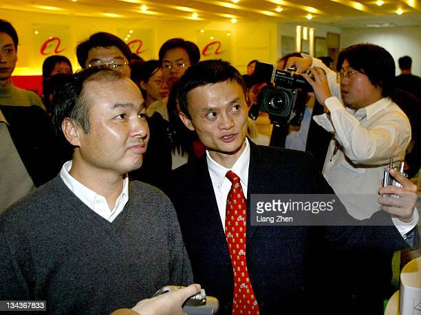 Sun Zhengyi founder of Softbank Corp Jack Ma Yun founder and CEO of Alibaba