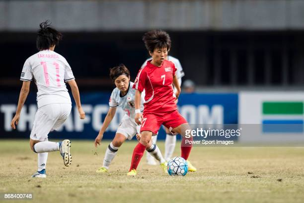 Sung Hyang Sim of DPR Korea during their AFC U19 Women'u2019s Championship 2017 Final match between North Korea and Japan at Jiangning Sports Centre...