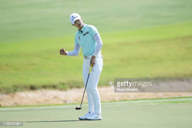 Sung Hyun Park of South Korea reacts to her putt for eagle on the fifth green during the third round of the HSBC Women's World Championship at...