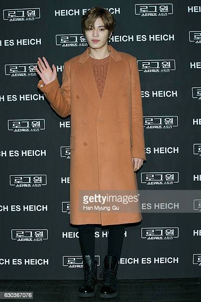 Sung Jong of South Korean boy band Infinite attends the photo call for HEICH ES HEICH 2017 S/S Collection x Rogue One A Star Wars Story on December...