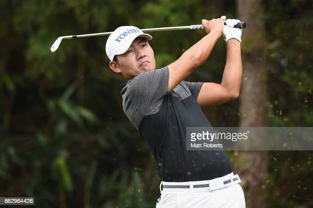 Sung Kang of South Korea hits his tee shot on the 7th hole during the first round of the CJ Cup at Nine Bridges on October 19 2017 in Jeju South Korea