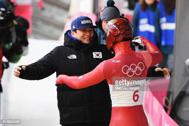 Sungbin Yun of Korea celebrates in the finish area after winning the Men's Skeleton at Olympic Sliding Centre on February 16 2018 in Pyeongchanggun...