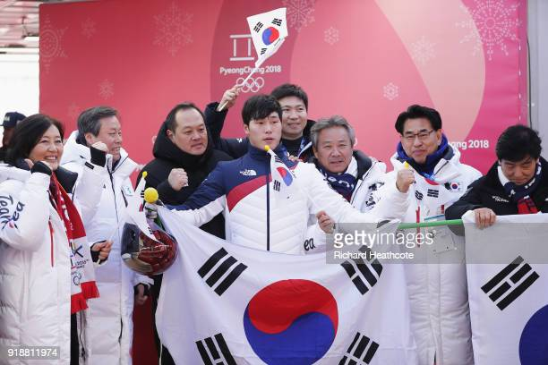 Sungbin Yun of Korea celebrates winning the Men's Skeleton at Olympic Sliding Centre on February 16 2018 in Pyeongchanggun South Korea