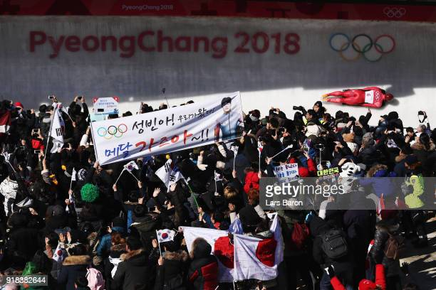 Sungbin Yun of Korea slides during the Men's Skeleton heats on day six of the PyeongChang 2018 Winter Olympic Games at the Olympic Sliding Centre on...