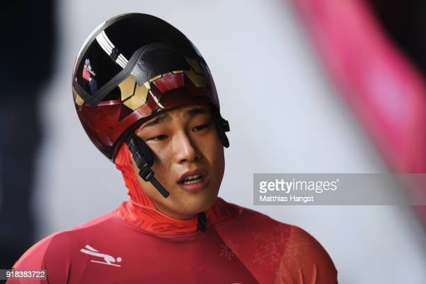 Sungbin Yun of Korea slides into the finish area during the Men's Skeleton heats on day six of the PyeongChang 2018 Winter Olympic Games at the...