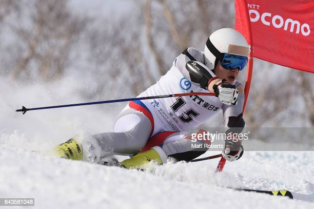 Sunghyun Kyung of Korea competes in the men's alpine skiing giant slalom on day five of the 2017 Sapporo Asian Winter Games at Sapporo Teine on...