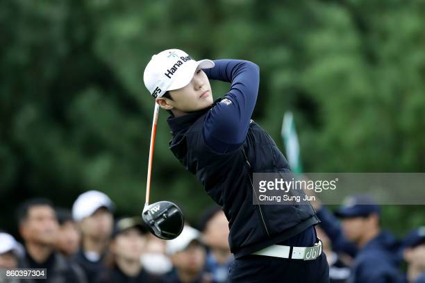 SungHyun Park of South Korea plays a tee shot on the 2nd hole during the first round of the LPGA KEB Hana Bank Championship at the Sky 72 Golf Club...
